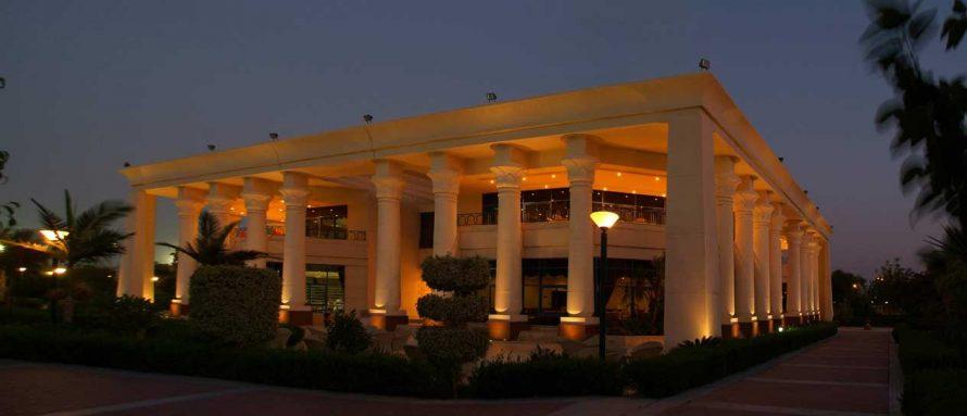 Pegasus Club at Night